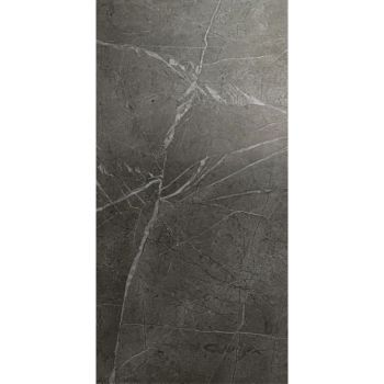 Керамогранит Atlas Concord Marvel Grey Stone 120x278 6 мм Matt (A2RP)