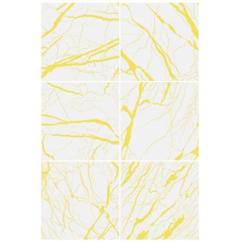 Керамогранит Ornamenta Artwork Marble Yellow 60x60 (AR6060MY)